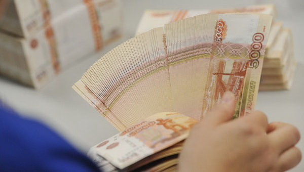 Эмиссия денег в стране