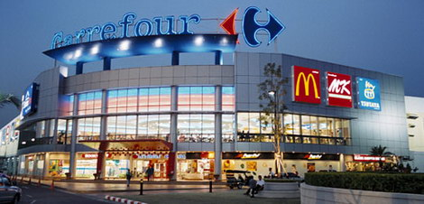 Carrefour бизнес